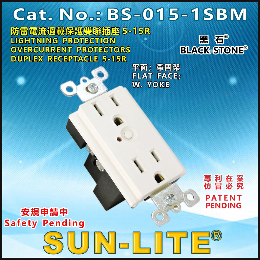 LIGHTNING PROTECTION OVERCURRENT PROTECTORS RECEPTACLE 5-15R, BS-015 ...